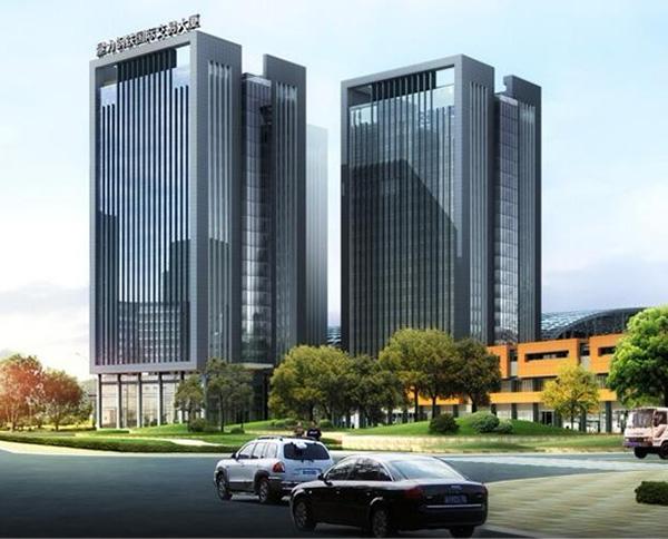 量力钢铁国际交易大厦