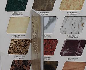咖网铝塑板
