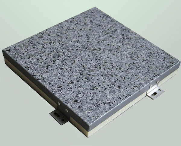 石纹铝单板保温板