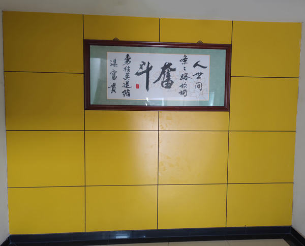 广告黄铝塑板