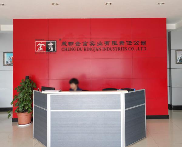 中国红铝塑板