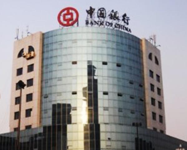 新都中国银行大楼