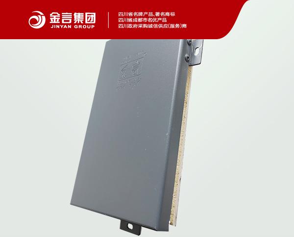 铝板保温复合一体板